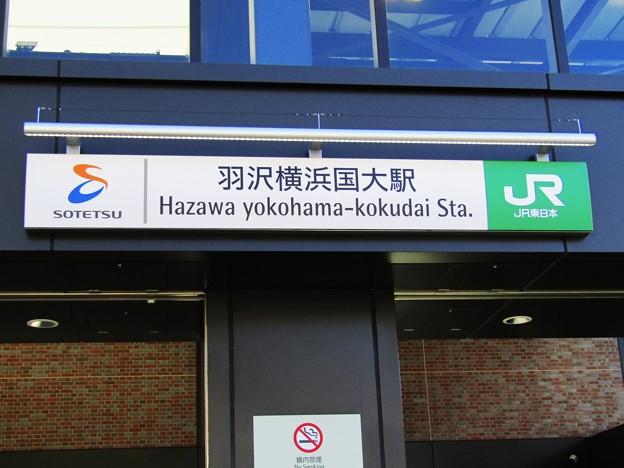SO51 羽沢横浜国大 Hazawa Yokohama-Kokudai