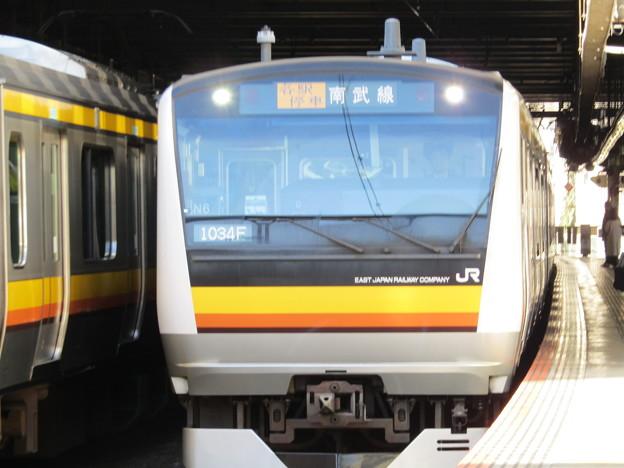 No.42 JR東日本 E233系8000番台 南武線登戸駅
