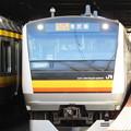 Photos: No.42 JR東日本 E233系8000番台 横ナハN6編成 クハE233-8006 南武線登戸駅