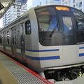 Photos: No.43 JR東日本 E217系横須賀総武快速線 横須賀線武蔵小杉駅