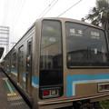 Photos: No.45 JR東日本 205系相模線 横コツR8編成 クハ204-508 相模線下溝駅