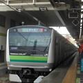 Photos: JR東日本E233系6000番台クラH012編成@2019.08.18町田駅