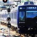 No.64 相模鉄道9000系9705編成 各駅停車横浜行き 相鉄西谷駅