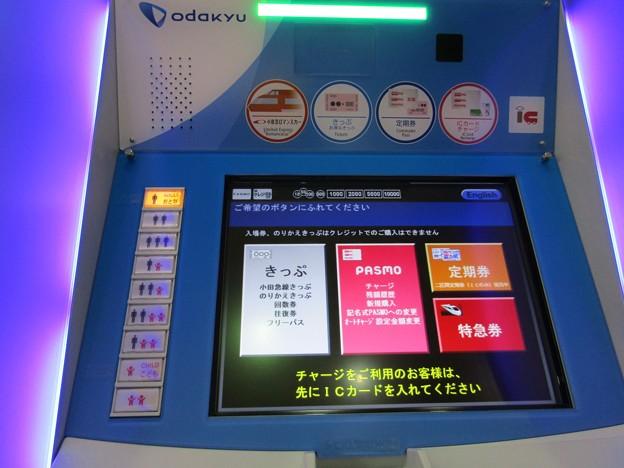小田急電鉄 券売機 (オムロンV8)の画面