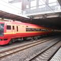 Photos: No.97 JR東日本253系1000番台 特急日光・きぬがわ用 @2019.06.08大宮駅