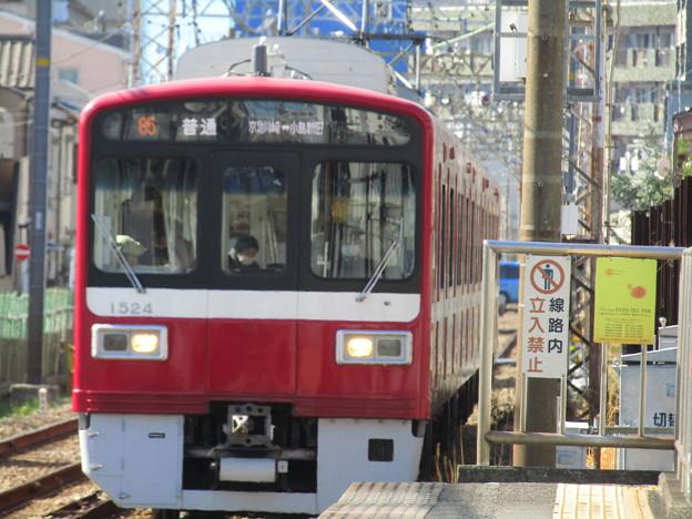 No.99 京急電鉄 1500形1524 @2020.02.11東門前駅