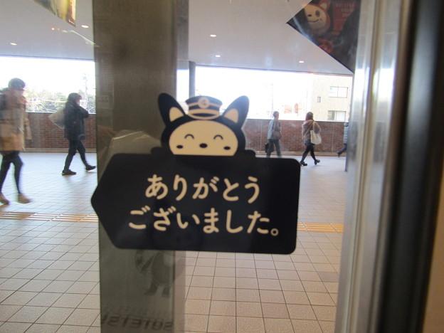 No.112 SOTETSU GOODS STORE その12