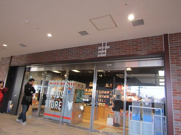 Photos: No.114 SOTETSU GOODS STORE その14