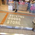 Photos: No.116 SOTETSU GOODS STORE その16