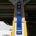 Photos: KK24 東門前 Higashimonzen