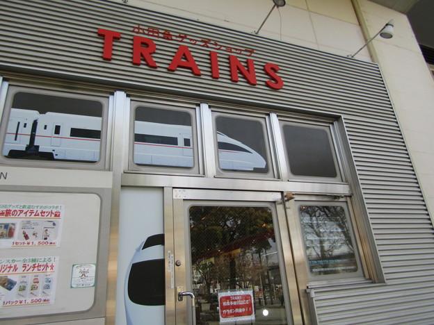 No.163 小田急グッズショップTRAINS 和泉多摩川店 その1