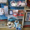 Photos: No.164 小田急グッズショップTRAINS 和泉多摩川店 その2