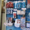 Photos: No.165 小田急グッズショップTRAINS 和泉多摩川店 その3