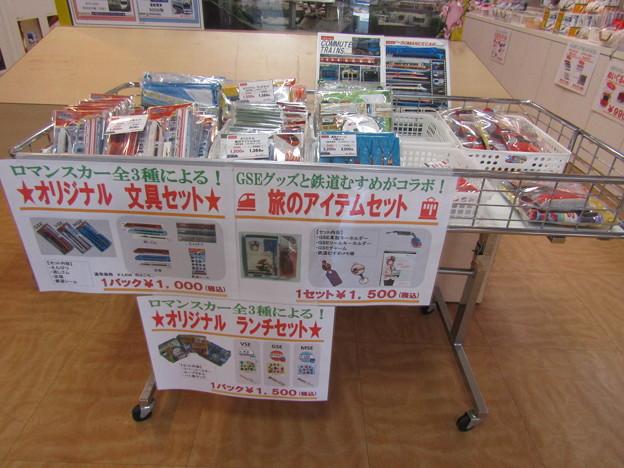 No.167 小田急グッズショップTRAINS 和泉多摩川店 その5