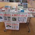 Photos: No.167 小田急グッズショップTRAINS 和泉多摩川店 その5