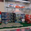 Photos: No.169 小田急グッズショップTRAINS 和泉多摩川店 その7