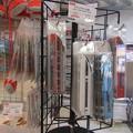 Photos: No.177 小田急グッズショップTRAINS 和泉多摩川店 その15