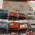 Photos: No.178 小田急グッズショップTRAINS 和泉多摩川店 その16