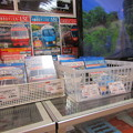 Photos: No.188 小田急グッズショップTRAINS 和泉多摩川店 その26