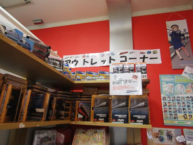 No.193 小田急グッズショップTRAINS 和泉多摩川店 その31