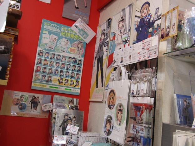 No.195 小田急グッズショップTRAINS 和泉多摩川店 その33