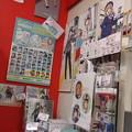 Photos: No.195 小田急グッズショップTRAINS 和泉多摩川店 その33