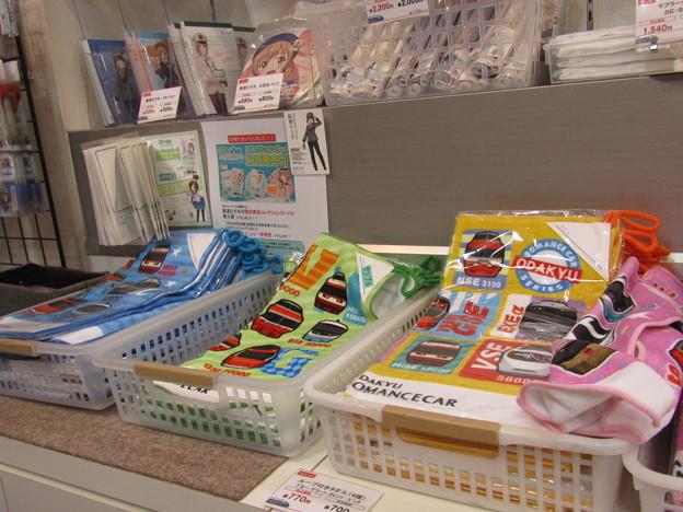 No.196 小田急グッズショップTRAINS 和泉多摩川店 その34