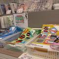 Photos: No.196 小田急グッズショップTRAINS 和泉多摩川店 その34