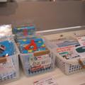 Photos: No.197 小田急グッズショップTRAINS 和泉多摩川店 その35