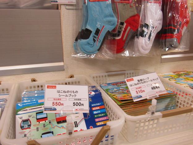 No.198 小田急グッズショップTRAINS 和泉多摩川店 その36