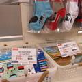 Photos: No.198 小田急グッズショップTRAINS 和泉多摩川店 その36