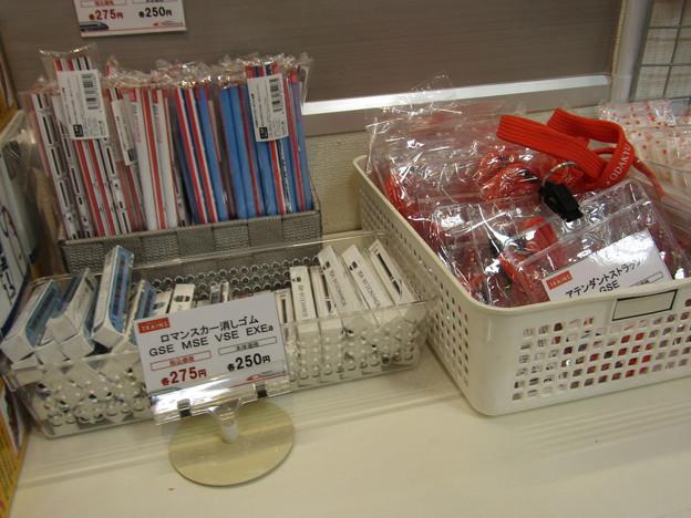 No.200 小田急グッズショップTRAINS 和泉多摩川店 その38