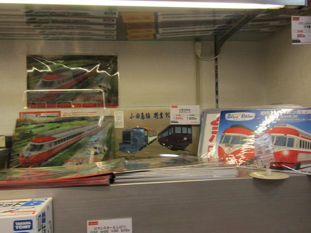 No.202 小田急グッズショップTRAINS 和泉多摩川店 その40