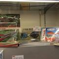 Photos: No.202 小田急グッズショップTRAINS 和泉多摩川店 その40