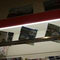 Photos: No.204 小田急グッズショップTRAINS 和泉多摩川店 その42