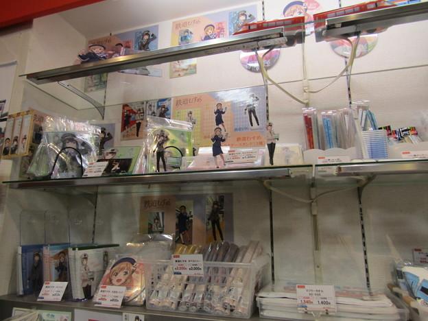 Photos: No.207 小田急グッズショップTRAINS 和泉多摩川店 その45