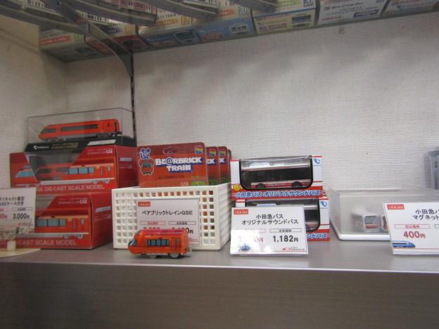 Photos: No.209 小田急グッズショップTRAINS 和泉多摩川店 その47