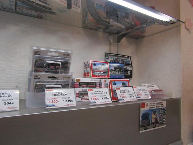 No.210 小田急グッズショップTRAINS 和泉多摩川店 その48