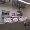 Photos: No.210 小田急グッズショップTRAINS 和泉多摩川店 その48