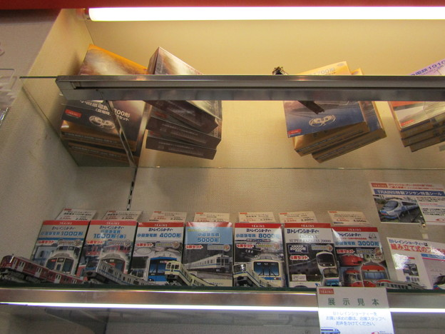 Photos: No.212 小田急グッズショップTRAINS 和泉多摩川店 その50