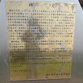 Photos: No.226 和泉多摩川の河川敷 その12