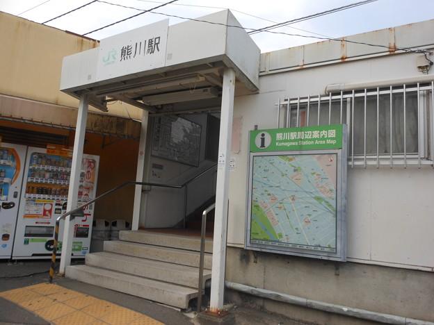 No.268 JC81 JR東日本五日市線 熊川駅 駅舎 JR-EAST Kumagawa Station