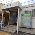 Photos: 熊川駅