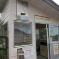 Photos: No.280 OH58 箱根登山鉄道鋼索線 公園下駅 北側駅舎 Hakone Tozan Cablecar Koen-Shimo Station