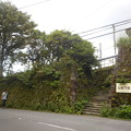Photos: No.282 OH58  箱根登山鉄道鋼索線 公園下駅 北側出入り口付近