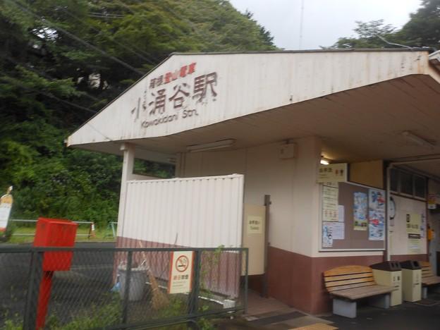 No.284 OH55 箱根登山鉄道 小涌谷駅 駅舎 Hakone Tozan Railway Kowakidani Station