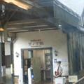 Photos: No.285 OH54 箱根登山鉄道 宮ノ下駅 駅舎 Hakone Tozan Railway Miyanoshita Station