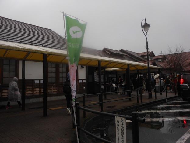 No.310 FJ18 富士急行河口湖線 河口湖駅 駅舎 Fuji-Kyuko Kawaguchiko Line Kawaguchiko Station