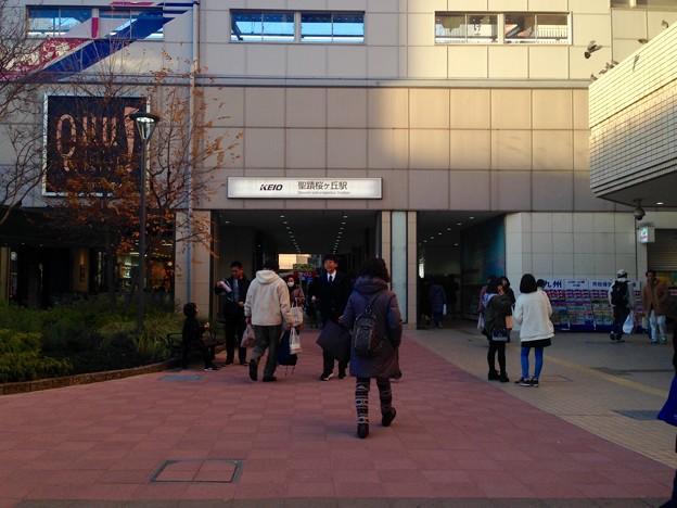 No.314 KO27 京王電鉄京王線 聖蹟桜ヶ丘駅 駅舎 Keio Railway Keio Line Seiseki-Sakuragaoka Staion
