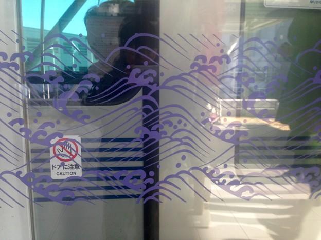No.330 U07 ゆりかもめ 台場駅 大波文様 Yurikamome Daiba Station~Ōnami(Big Wave)Mon-yō~